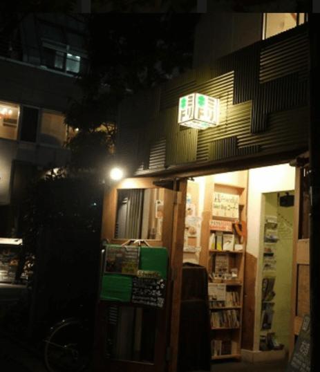 安くてオシャレで美味しい!?お気に入りがきっと見つかる!東京のおすすめ立ち飲みバー20選!